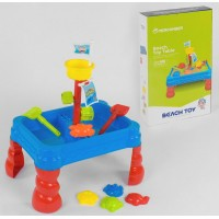 Столик для піску і води з аксесуарами
