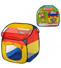 Дитяча ігрова палатка