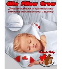 Дитяча подушка від 0 до 5 років